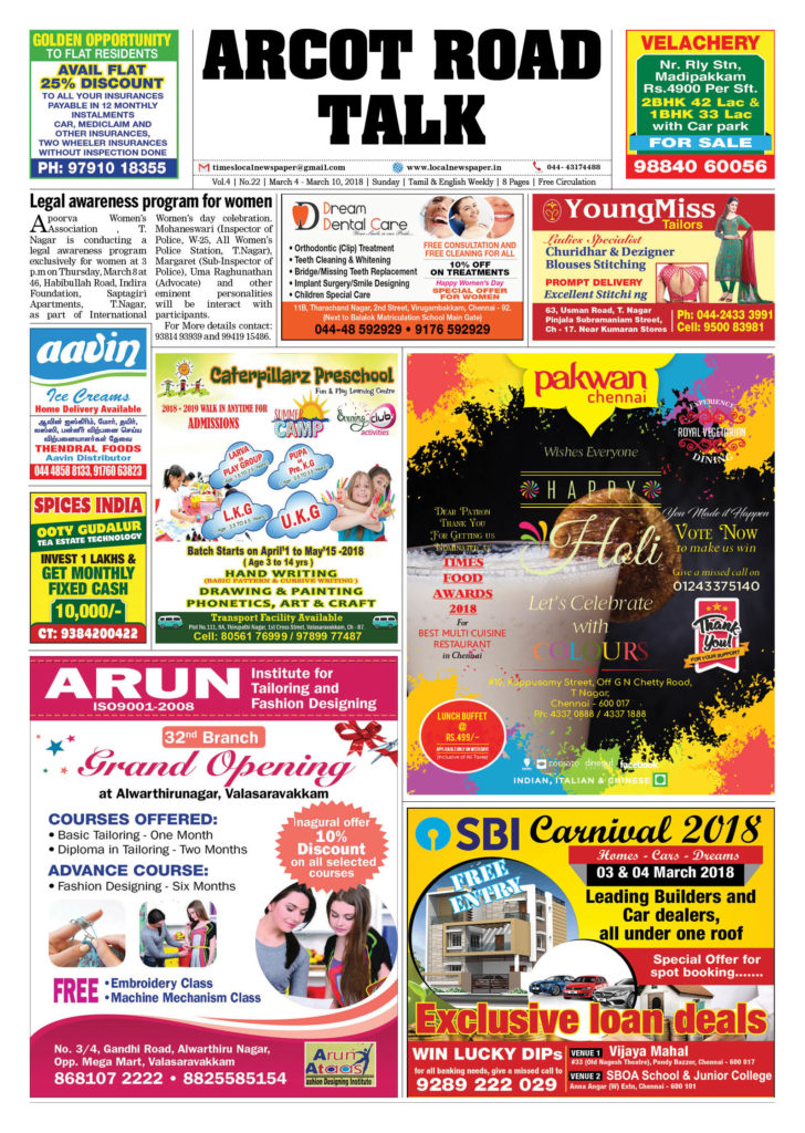 Arcot Road Talk